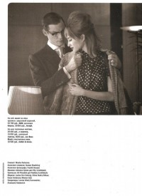 GLAMOUR RUSSIA - 09.10